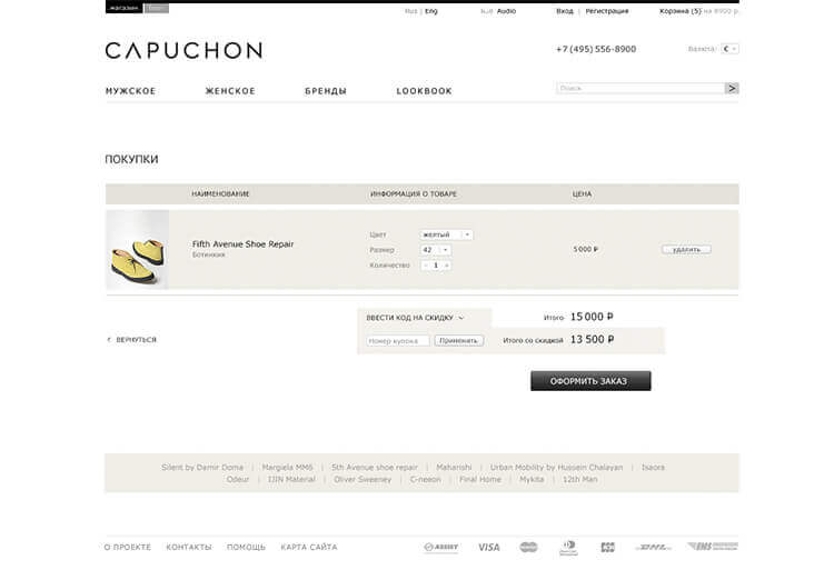capuchon-web