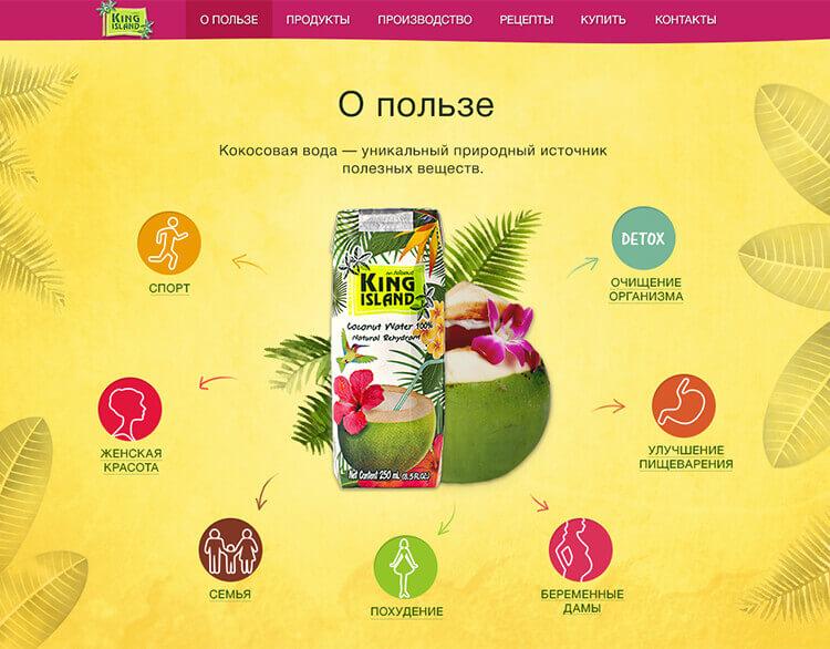 Аппараты для розлива напитков купить в Казахстане