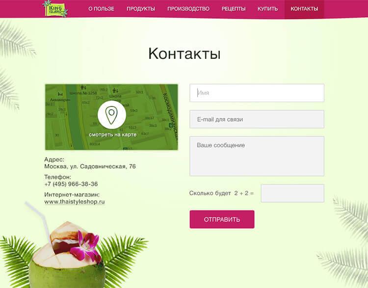 Рогачёвские виноделы начали производство лимонада