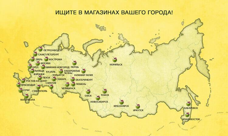 Вода Aqua Minerale — купить на Яндекс. Маркете