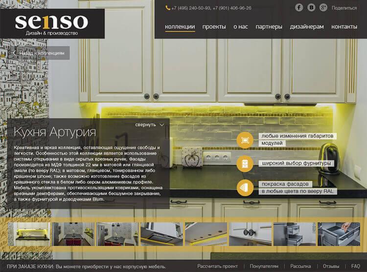 senso-web