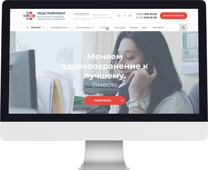 Web site and new logo for «Medstroyproyect» company