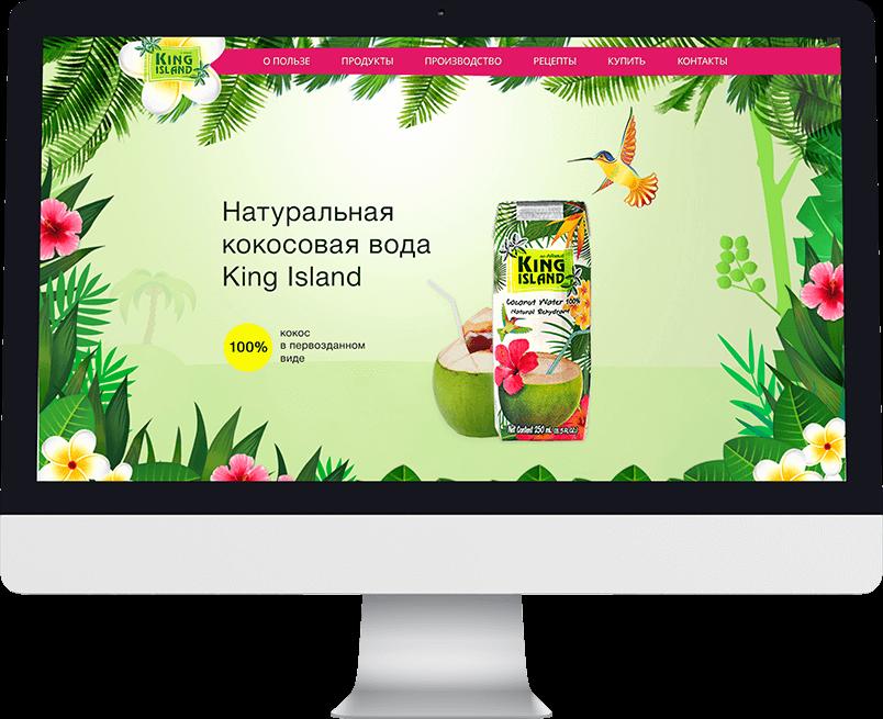 Coconut water promo site for <br>KingIsland brand