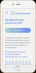 Web site for the Russian <br>Senso company representative